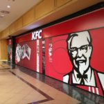 Kentucky Fried Chicken en CC El Ingenio